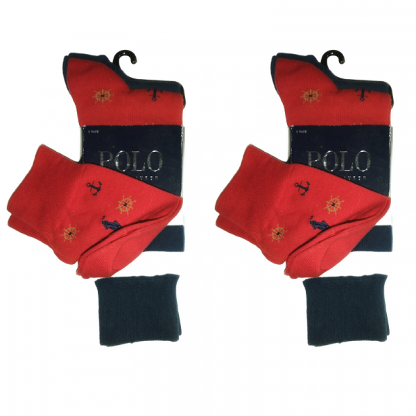 Mens Premium Cotton Polo Socks
